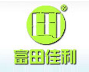 黑龙江省富田佳利生物科技有限公司