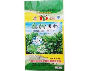 广西黎塘远东化肥有限责任公司