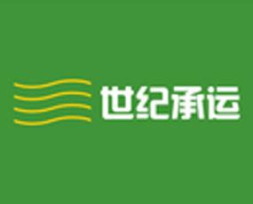北京世纪承运肥业科技发展有限公司