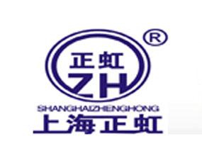 河南鑫正虹农资销售有限公司