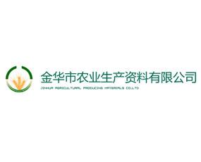 金华市农业生产资料有限公司