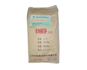 郑州南化化工产品销售有限公司