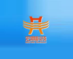 郑州宏鼎农业科技有限公司