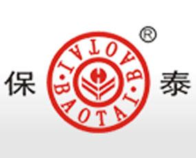 天津市汇源化学品有限公司