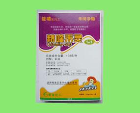 中国淅川青龙化工有限公司