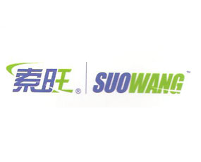 索旺国际科技(北京)有限公司