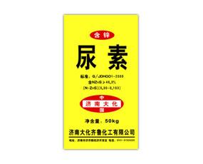 北京东方丰源生物科技有限公司
