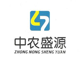 陕西中农盛源品牌推广有限公司