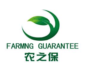 郑州农之保生物科技有限公司