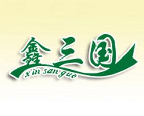 郑州硕丰肥业有限公司