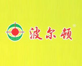 镇江波尔顿化学肥业有限公司