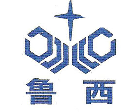宁夏鲁西化工化肥有限公司