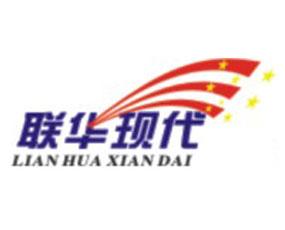 西安联华现代农业开发有限公司