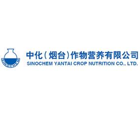 中化(烟台)作物营养有限公司