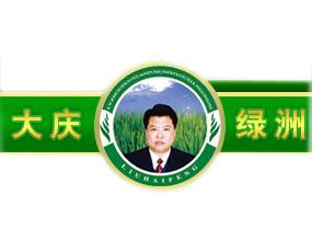 大庆刘海峰多元复混肥有限公司