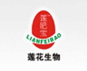 河南莲花莲花宝生物科技发展有限公司