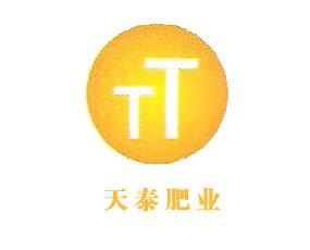河南省天泰肥业有限公司