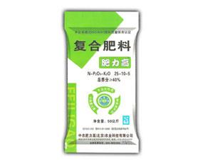 中农肥力高(北京)农业科技有限公司