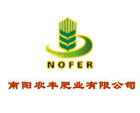 南阳农丰肥业有限公司
