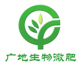 成都市广地绿色工程开发有限责任公司