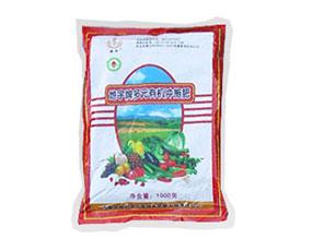 内蒙古地力多元高效有机肥有限公司