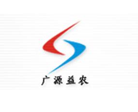 北京广源益农化学有限责任公司