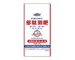 北京金禾瑞国际化肥进出口有限公司