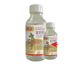 广州市标典生物科技有限公司