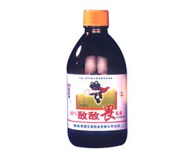 衡阳莱德生物药业有限公司