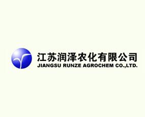 江苏润泽农化有限公司