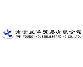 南京威洋贸易有限公司