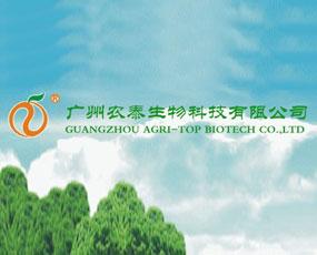 广州农泰生物科技有限公司