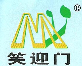 云南长之道化肥有限公司