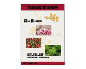 上海景利欣农化有限公司