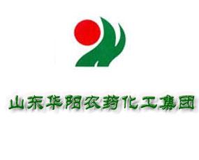 山东华阳农药化工集团有限公司