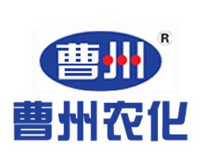 菏泽开发区曹州农用化学有限公司