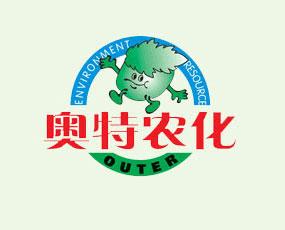 广州天河奥特农化新技术有限公司
