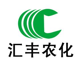 哈尔滨汇丰生物农化有限公司