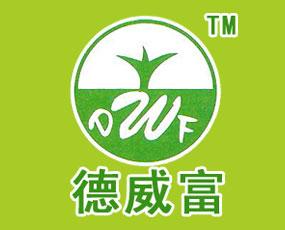 郑州市德威富肥业有限公司