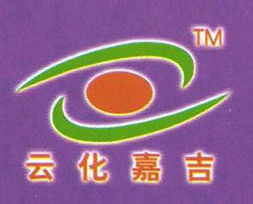 云南嘉化化肥有限公司