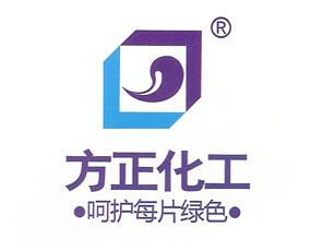 郑州方正化工有限责任公司