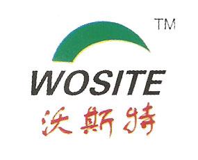 潍坊沃斯特肥料有限公司