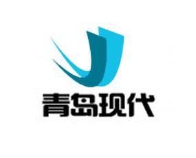 青岛现代农化有限公司