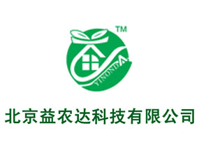 北京益农达科技有限公司