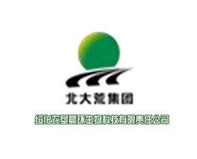 绥化农垦晨环生物科技有限责任公司