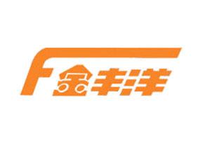 潍坊市金丰洋农化有限公司