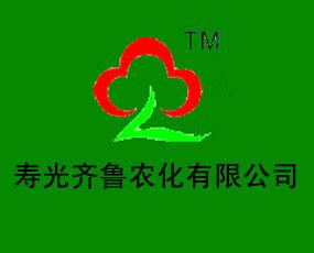 寿光齐鲁农化有限公司