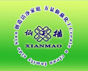 河南仙猫化工有限公司