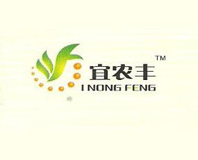 青岛宜农丰生物科技有限公司