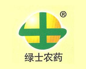 山东省绿士农药有限公司